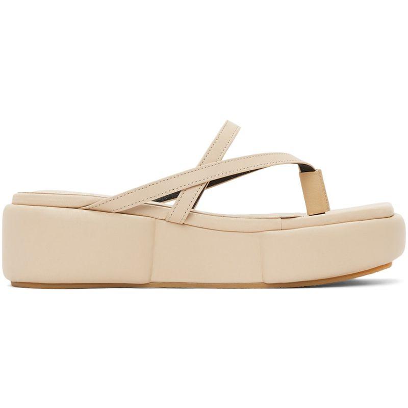 Beige Puffed Platform Sandals