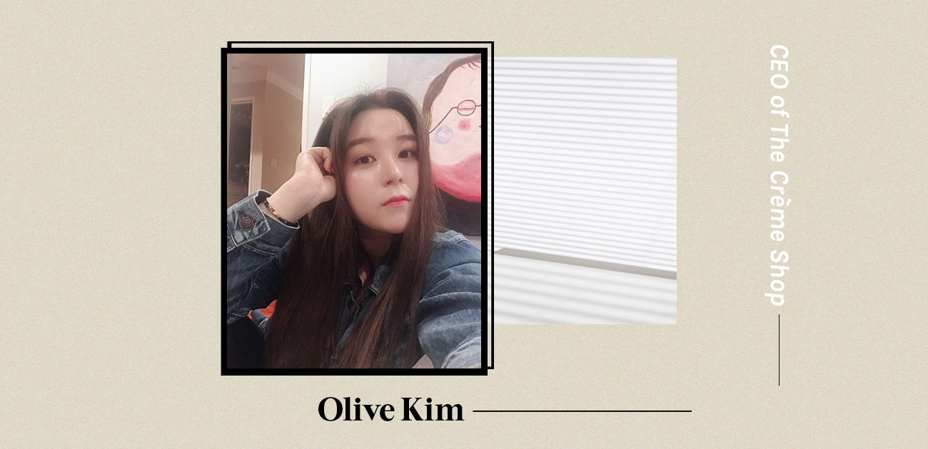 Olive Kim