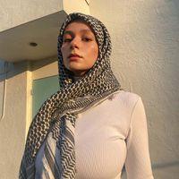 Noor Elkhaldi