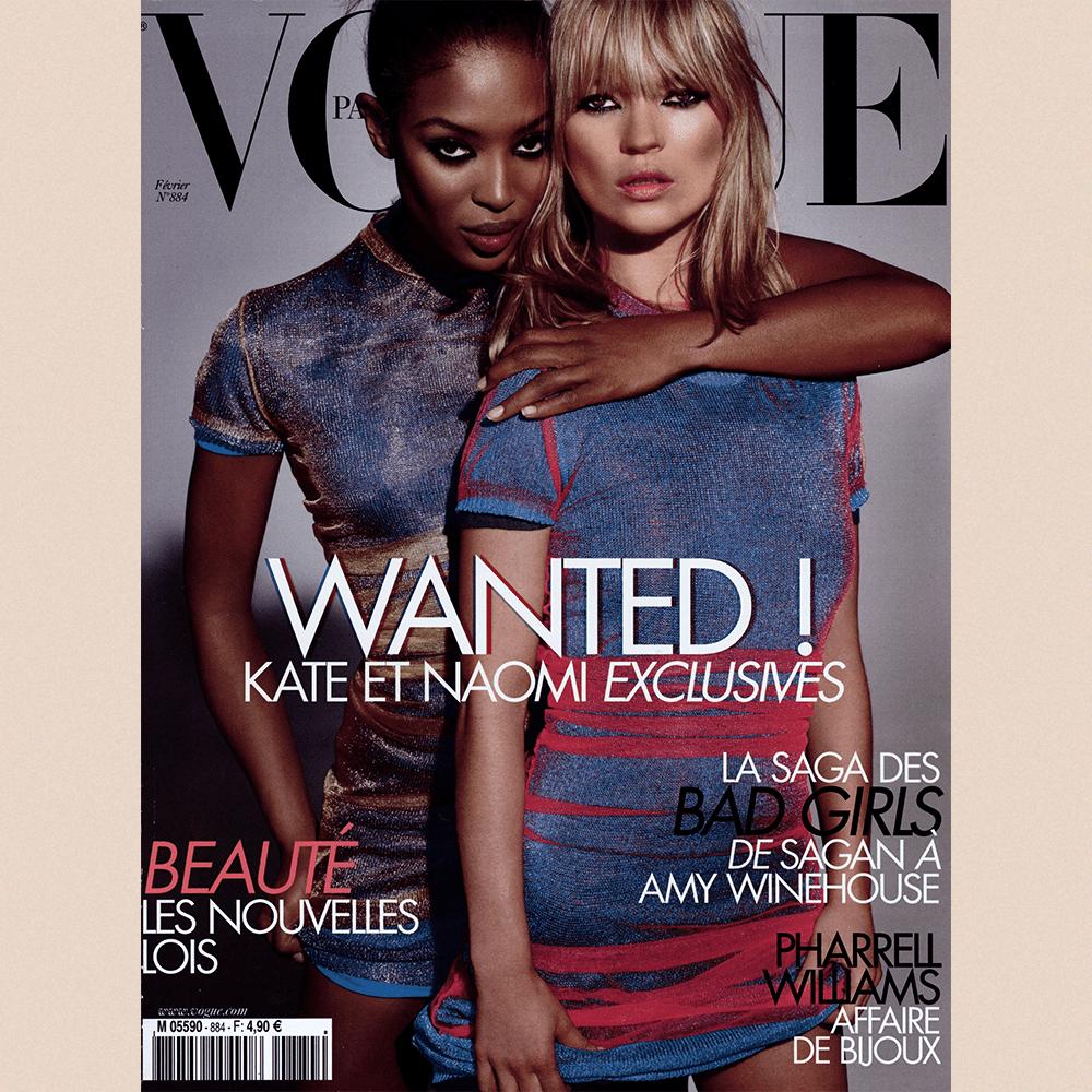 Vogue Paris Cover by Charlotte Tilbury
