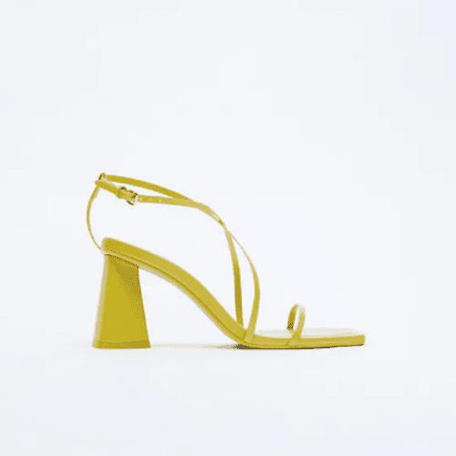 Zara Strappy Heeled Sandals