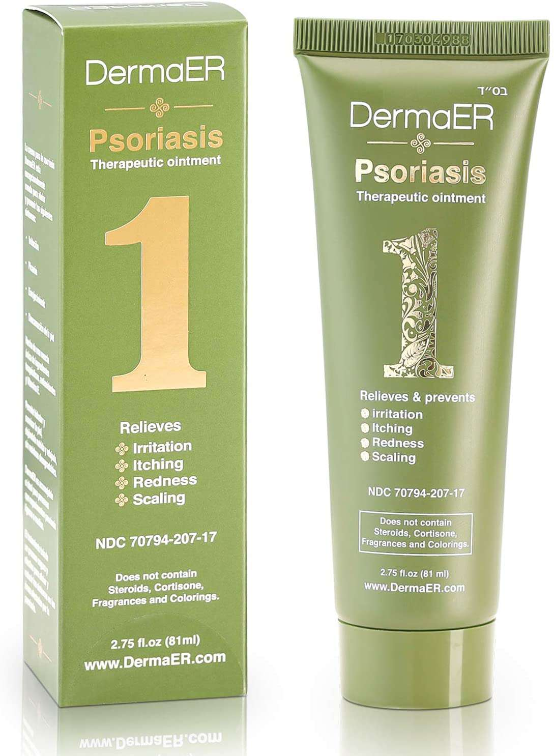 DermaER Psoriasis Medicated Cream