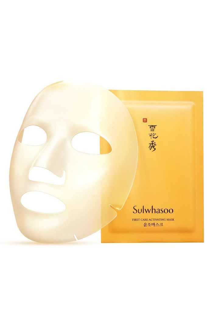 First Care Activating Sheet Mask